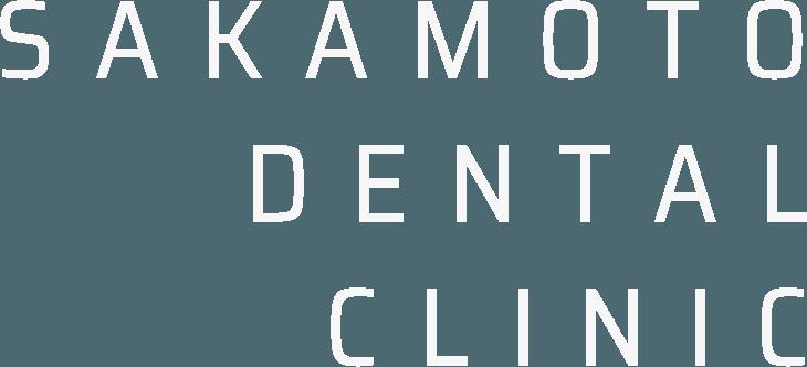 SAKAMOTO DENTAL CLINIC